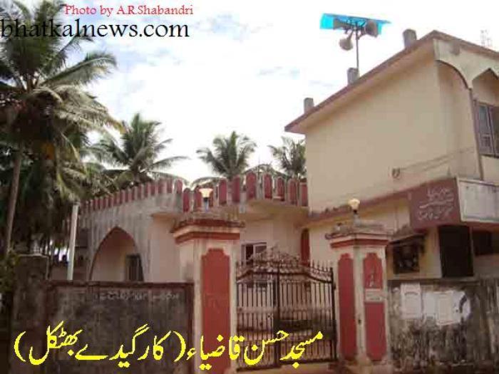Masjid Hassan Kazia