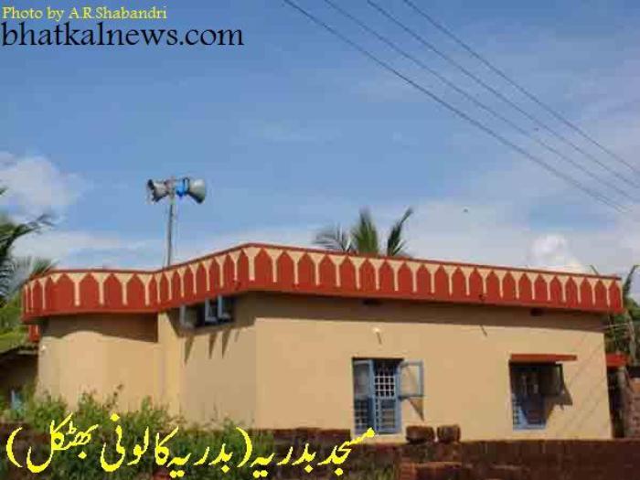 Masjide Badria