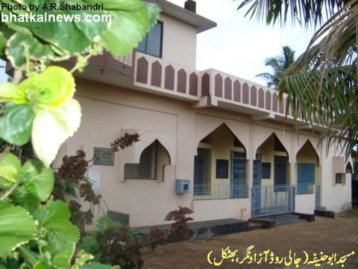 Masjide Hamza