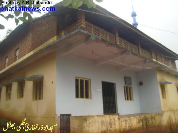 Masjid Abuzar Gifari