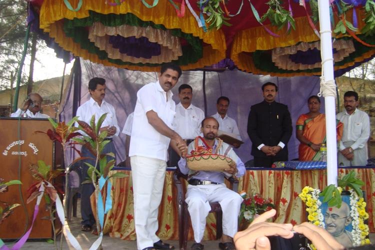 bhatkal 1
