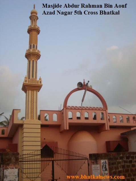 Masjide Abdur Rahman Bin Aouf
