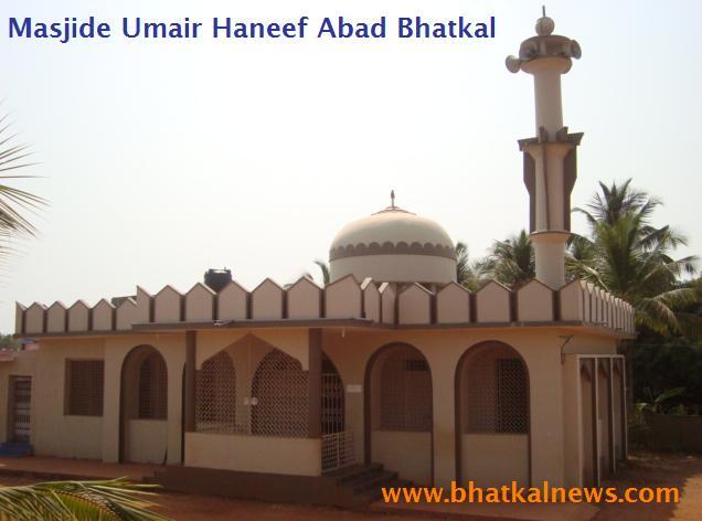 masjide umair