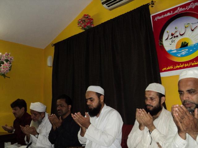 bhatkal nws 1