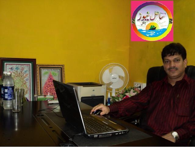 bhatkalnws 2