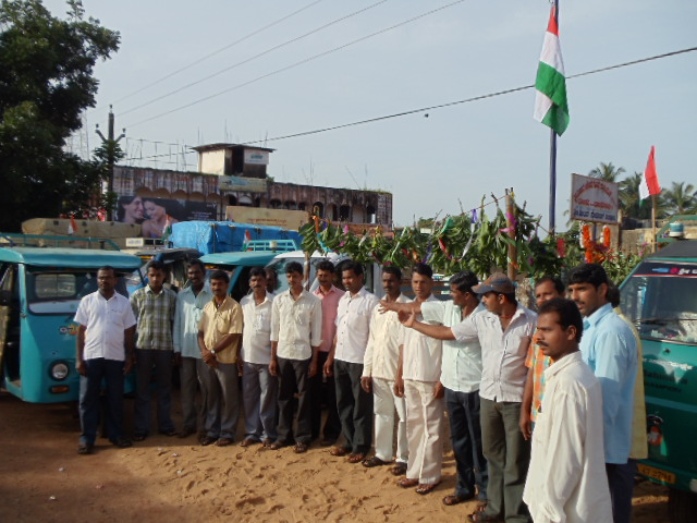 goods rikhshaw union