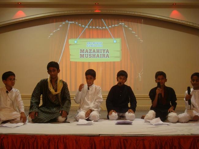 mazahiya mushaira
