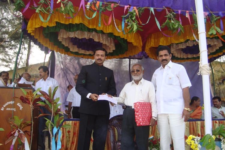 bhatkal 2