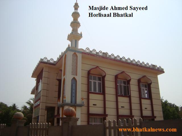 masjide ahmed sayeed
