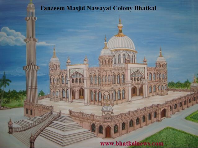 tanzeem masjid